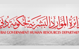 حكومة دبي تحدّد الأحد 23 أغسطس عطلة رأس السنة الهجرية thumbnail
