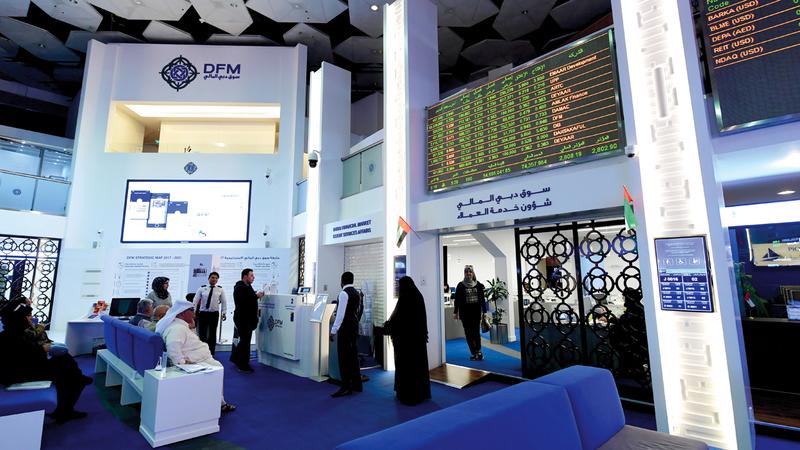 أداء أسواق المال جاء في مجمله إيجابياً خصوصاً سوق دبي المالي. تصوير: باتريك كاستيلو