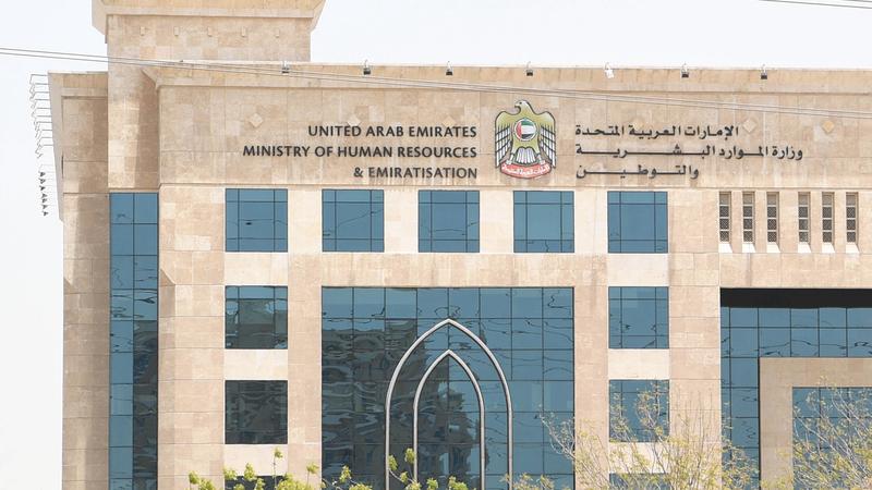 الوزارة تدعم البنى التحتية الالكترونية والذكية لدفع عجلة الابتكار. الإمارات اليوم
