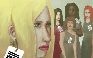 الصورة: السجن 7 سنوات والإبعاد لـ 7 متهمين ببيع امرأة