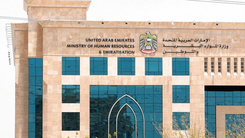 الوزارة تقدّم جلساتها الإرشادية عبر تقنية الاتصال المرئي.   الإمارات اليوم