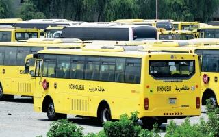 إدارات مدرسية ترفض خفض رسوم الحافلات رغم «التعلم الهجين» thumbnail