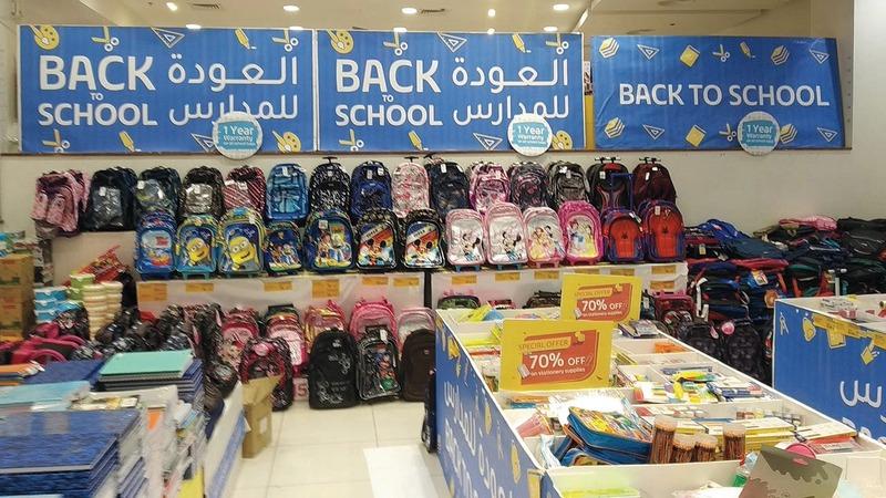 العروض شملت مستلزمات مدرسية من حقائب وقرطاسية وسلع غذائية.   الإمارات اليوم