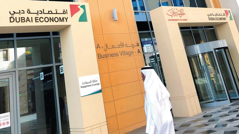 اقتصادية دبي شدّدت على ضرورة تحديث البيانات الشخصية لأصحاب الرخص. أرشيفية