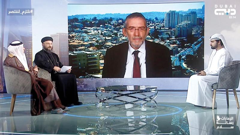 الإعلامي الإماراتي محمد سالم مقدم الحلقة الرابعة: «هنا لا صوت يعلو فوق صوت السلام». من المصدر