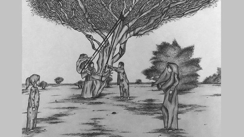 لوحة أسماء الخوري «المريحانة» بالقلم الرصاص.   من المصدر