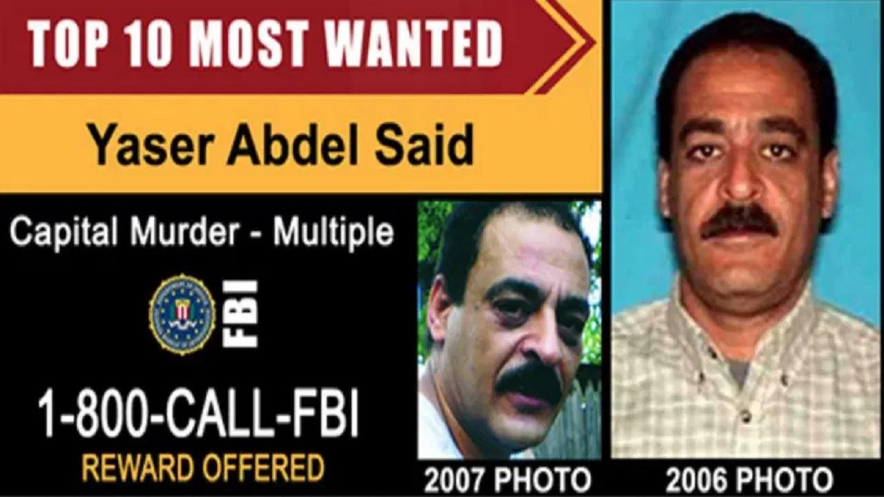 المجرم كان مصنفاً ضمن قائمة أخطر 10 مجرمين مطلوبين.   أرشيفية