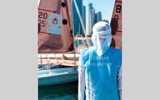 «تنمية المجتمع» في أبوظبي تنشر ثقافة التطوع بجولات افتراضية thumbnail