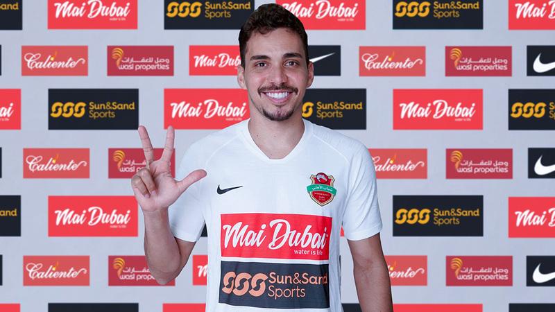 النجم البرازيلي إدواردو بقميص شباب الأهلي في أبرز صفقات الصيف الحالي.   من المصدر