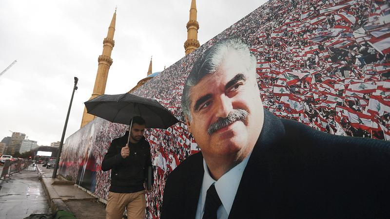 لسنوات عدة من مقتله ظلت صور الحريري معلقة على جدران بيروت إلا أنها اختفت الآن. أ.ب