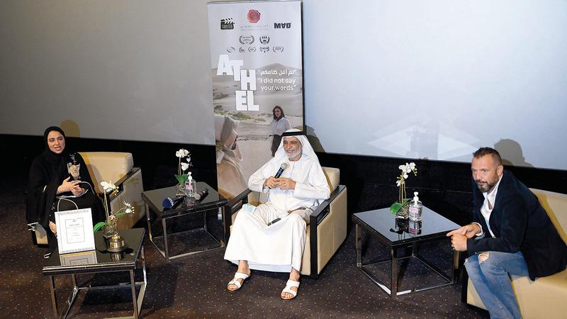 خلال المؤتمر الصحافي الذي أقيم على هامش عرض الفيلم.  تصوير: إريك أرازاس