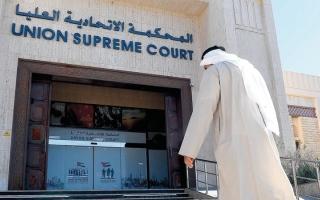 «الاتحادية العليا» ترفض طلاق أمّ لـ 8 أطفال لعدم ثبوت الضرر thumbnail