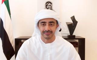 عبدالله بن زايد يشارك في اجتماع وزراء خارجية مجموعة العشرين thumbnail