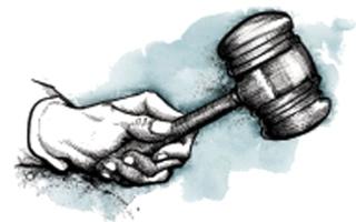 أروقة المحاكم thumbnail