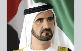 محمد بن راشد يصدر مرسوماً بتشكيل مجلس أمناء مؤسسة بنك الإمارات للطعام thumbnail
