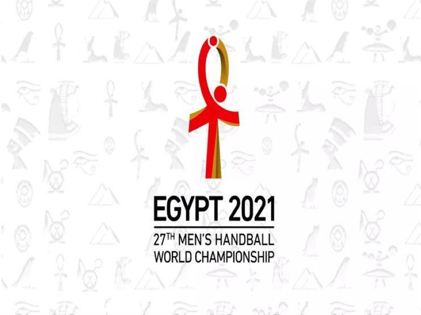 184 Invited Only To The Handball World Cup Draw Ceremony In Egypt Teller Report