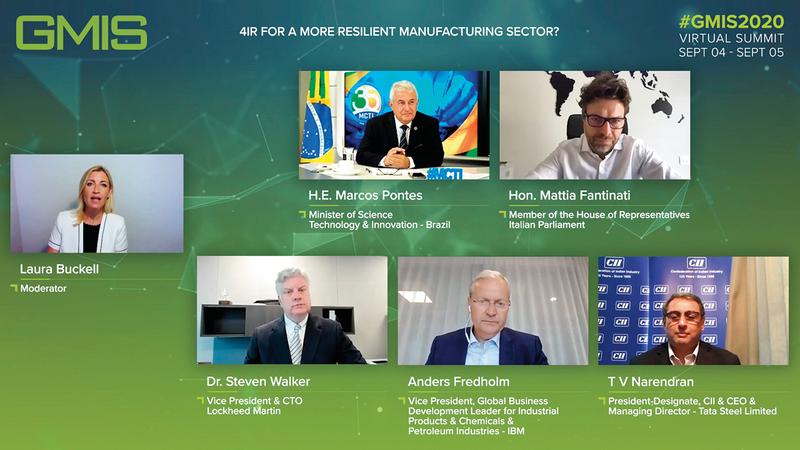«المؤتمر» شهد جلسة نقاش افتراضية حول القطاع الصناعي. من المصدر