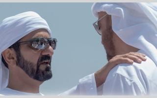 قصيدة لصاحب السموّ الشيخ محمد بن راشد آل مكتوم «بطل السلام» thumbnail