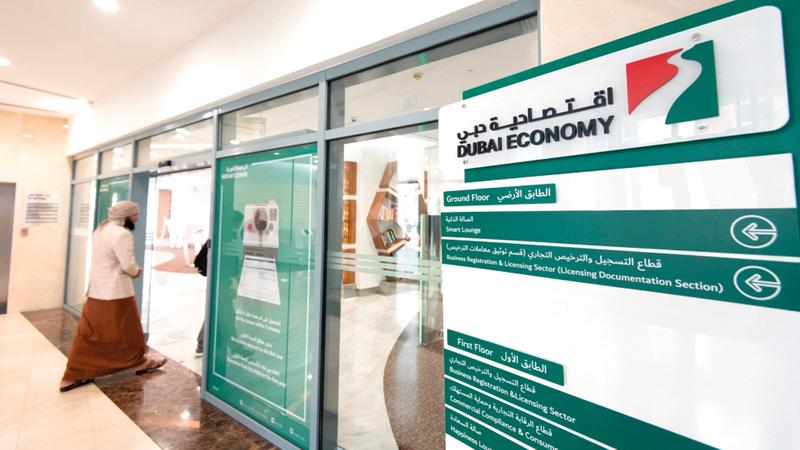 اقتصادية دبي أكدت أنها تسعى إلى تعزيز الارتقاء بمستوى خدماتها. أرشيفية