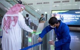 الصورة: السعودية تقرر رفع قيود مغادرة المواطنين والعودة بداية 2021