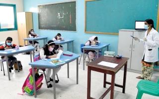 مدارس خاصة  في أبوظبي تنظم امتحانات مؤجلة من العام الماضي thumbnail