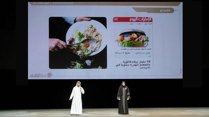 تم اختيار المشروعات التي تميزت بأفكارها المبتكرة والتي تخدم أهداف البرنامج الذي يسعى إلى دمج الشباب الإماراتي في عملية التنمية المجتمعية.  الإمارات اليوم