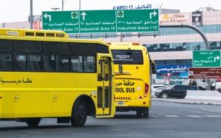 الصورة: «الوقاية والسلامة» تحدّد 9 مسؤوليات لمشرفي الحافلات المدرسية