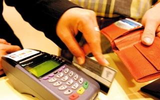 الصورة: مصرفيون وقانونيون: «براءة الذمة» حق  أصيل عند إغلاق بطاقات الائـتمان