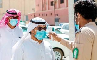 الصورة: السعودية تسجل 551 إصابة جديدة بـ «كورونا» و1078 حالة شفاء