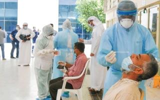 الإمارات تتصدر مؤشرات لاحتواء «كورونا» عالمياً thumbnail