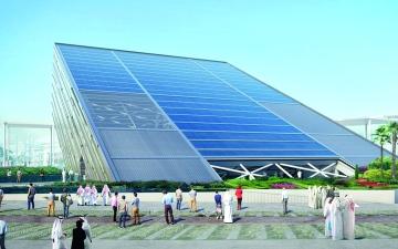 الصورة: «إكسبو 2020 دبي».. يحتفل باليوم الوطني السعودي