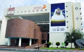 «بلدية دبي» تمنح 53 موظفاً صفة الضبطية القضائية