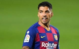 رسمياً.. لويس سواريز بقميص أتلتيكو مدريد مقابل 6 ملايين يورو