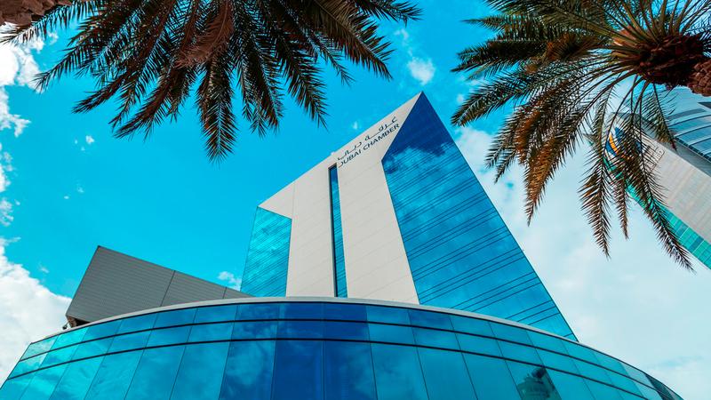 «غرفة دبي» أكدت أن الاتفاقية ستسهم في توسيع آفاق التعاون الاقتصادي على الصعيدين الإقليمي والدولي. ■ أرشيفية