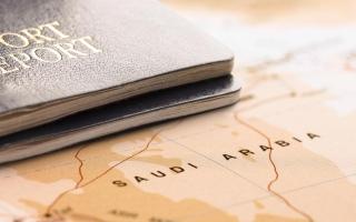 الصورة: السعودية تخطط لاستئناف التأشيرات السياحية بحلول 2021