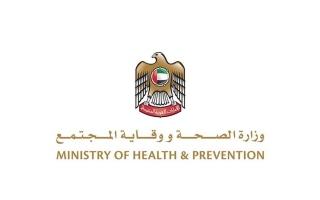 الصورة: تسجيل 1,064 إصابة جديدة بكورونا و1,271 حالة شفاء