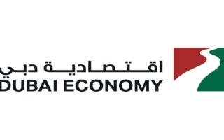 الصورة: اقتصادية دبي تخالف 9 منشآت تجارية لعدم التزامها بالتدابير الاحترازية