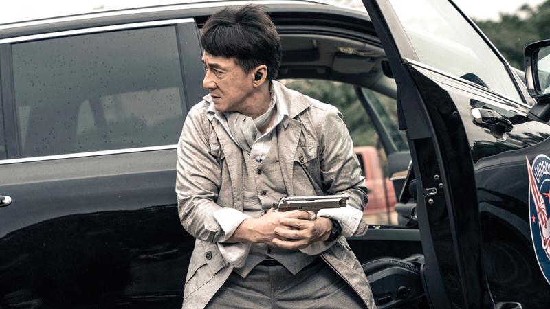 فيلم جاكي شان حافل كالعادة بالتشويق. من المصدر