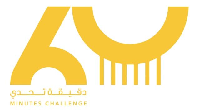 صورة «الشارقة لرياضة المرأة» تطلق «60 دقيقة تحدي» – رياضة – محلية