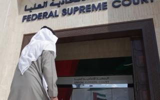 «الاتحادية العليا» تحيل موظف متهم بالاختلاس إلى «الاستئناف»