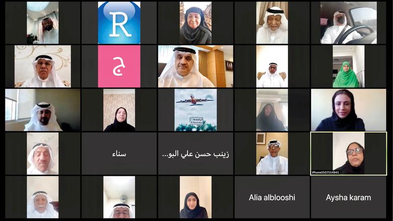 هيئة تنمية المجتمع نظمت فعالية افتراضية لكبار المواطنين. من المصدر