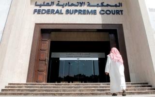 «الاتحادية العليا» تحيل موظفاً متهماً بالاختلاس إلى «الاستئناف» thumbnail