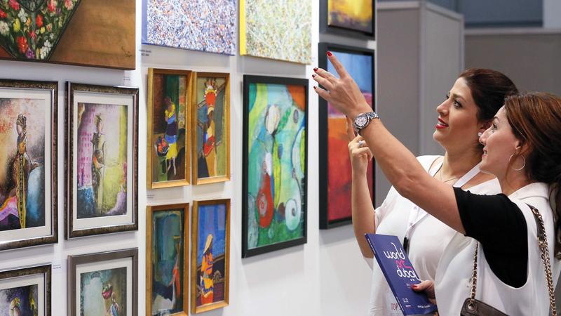 المعرض يشمل مختلف أنواع الفنون واللايف ستايل. من المصدر