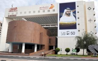 «بلدية دبي» تغلق 8 مؤسسات خالفت تدابير «كورونا»