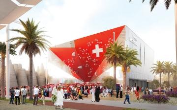 الصورة: سويسرا تواصل استعداداتها للمشاركة في «إكسبو 2020 دبي»
