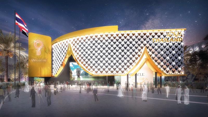 بناء الهيكل الرئيس لجناح تايلاند في «إكسبو» اكتمل بنسبة 100%. من المصدر