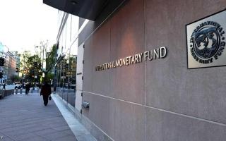 """الصورة: """"النقد الدولي"""": الاقتصاد العالمي في وضع """"أقل سوءا"""" من ذي قبل"""