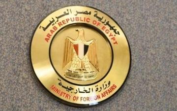 """الصورة: وزارة الخارجية المصرية تعلن عن ضياع """"ختم النسر"""""""