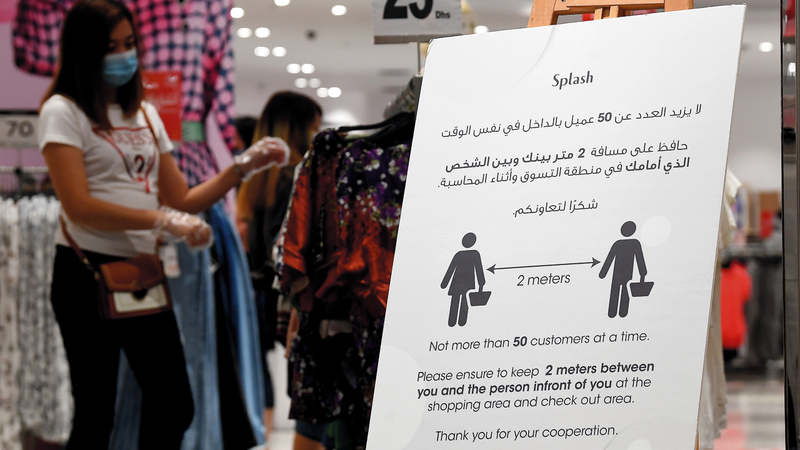 مراكز التسوق شكّلت فرق عمل لمتابعة التباعد الجسدي وإجراءات السلامة الأخرى.تصوير: إريك أرازاس