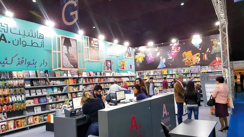 منحة مالية للإسهام في تنظيم معرض بيروت الدولي للكتاب. أرشيفية